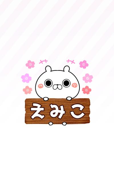 Emiko.bear Name Theme