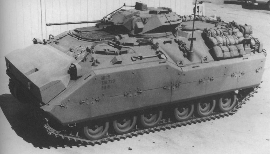Прототип БМП ХМ723