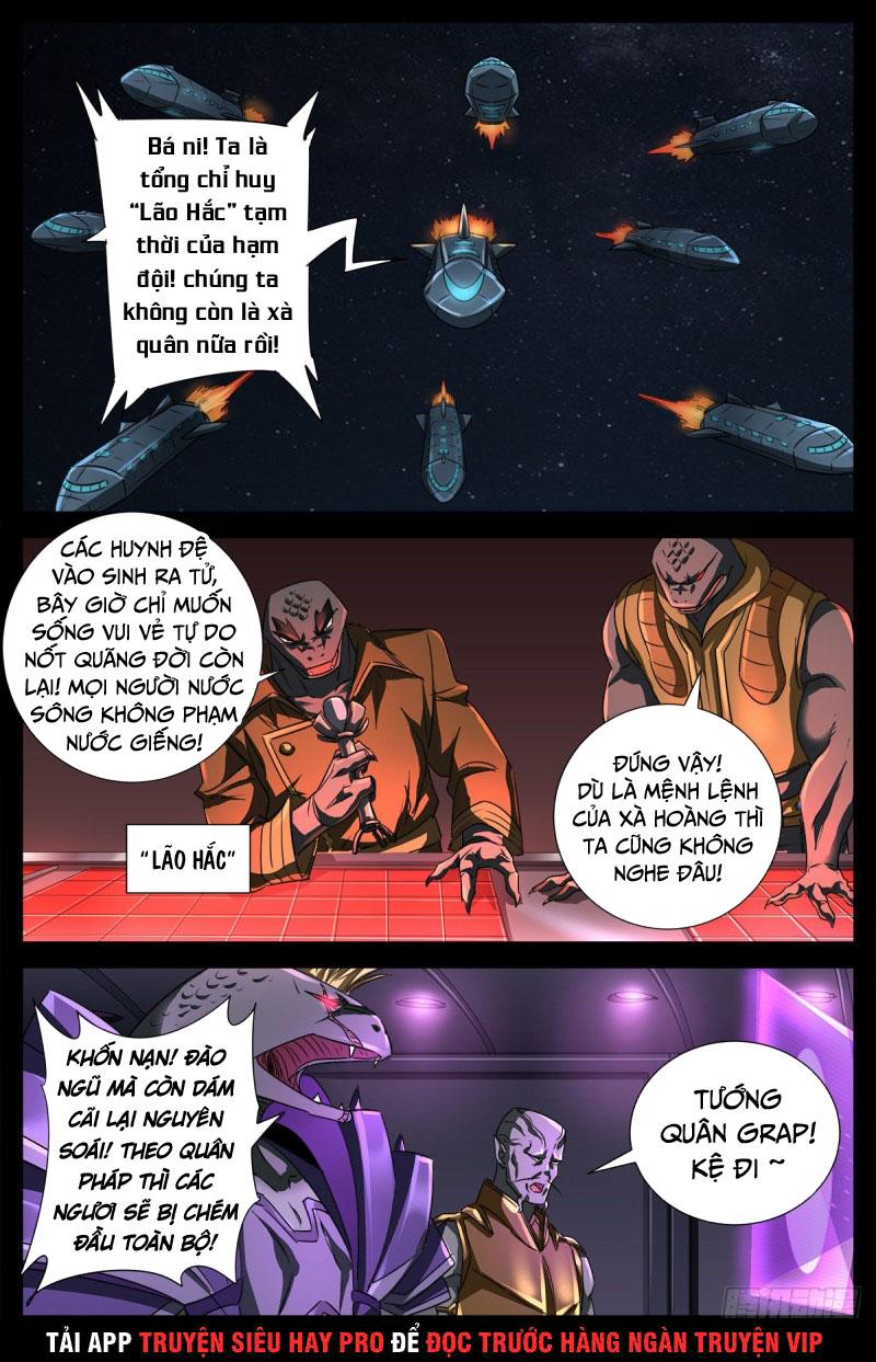 Huyết Ma Nhân chap 675 - Trang 10