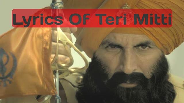 Lyrics of teri mitti
