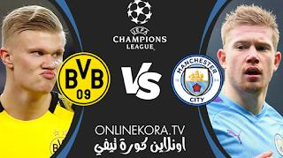 مشاهدة مباراة مانشستر سيتي وبوروسيا دورتموند بث مباشر اليوم 06-04-2021 في دوري أبطال أوروبا