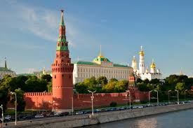 Kremlin List