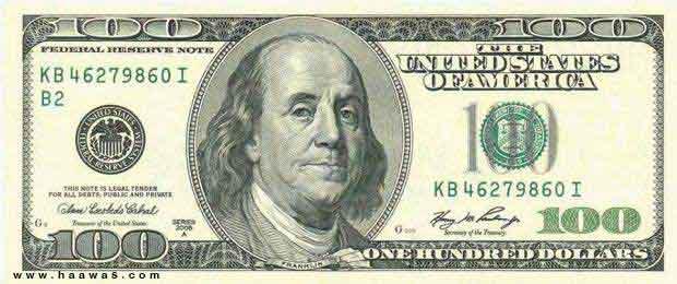من هو الشخص في الدولار