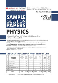 Oswaal CBSE Sample Question Papers Class 12 Physcis (For March 2019 Exam)