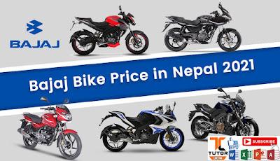 New Price List of Bajaj Bikes in Nepal (Golchha Group)