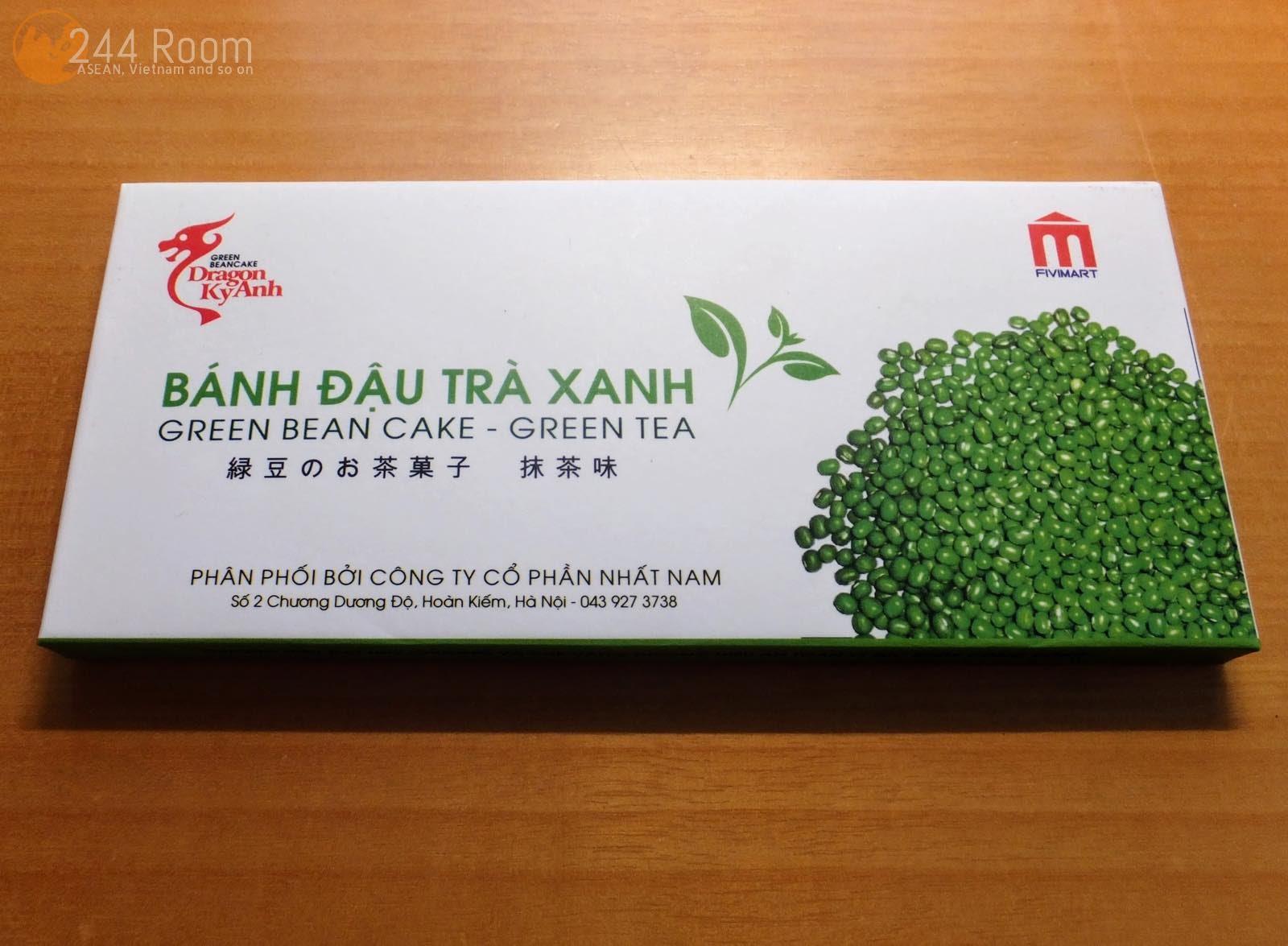 ベトナム緑豆菓子抹茶味 Green bean cake-green tea2