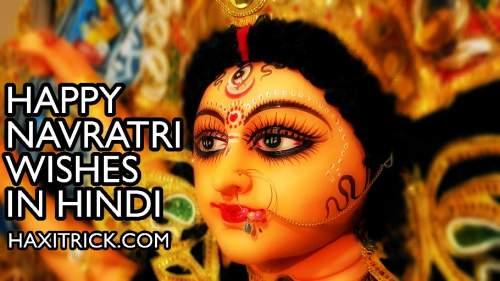 Happy Navratri Wishes in Hindi For Whatsapp Status