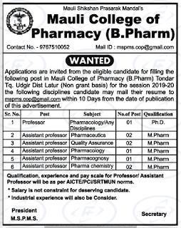 Mauli College of Pharmacy Assistant Professor jobs 2020
