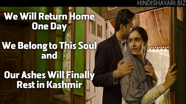 Shikara Movie Dialogue in English We Will Return Home One Day  We Belong to This Soul and  Our Ashes Will Finally Rest in Kashmir