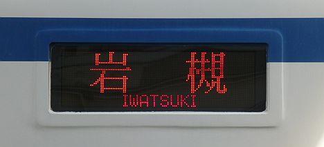 東武野田線 岩槻行き 8000系