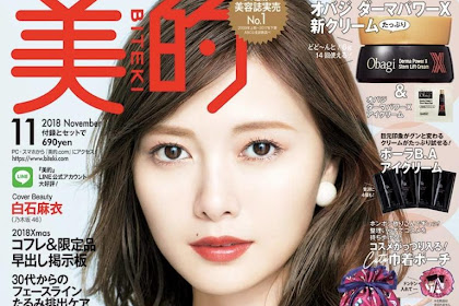 Biteki 2018 November Issue Shiraishi Mai (白石麻衣)