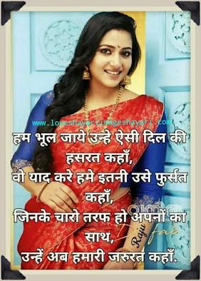 romantic shayari on love in english and hindi