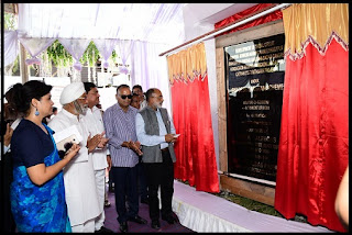 First Tribal Circuit Project inaugurated in Chhattisgarh