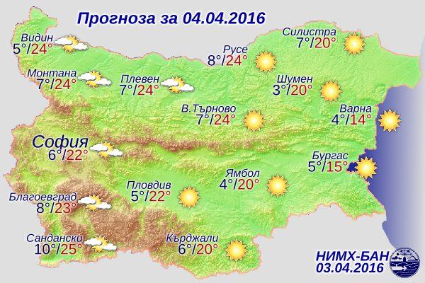 [Изображение: prognoza-za-vremeto-4-april-2016.png]