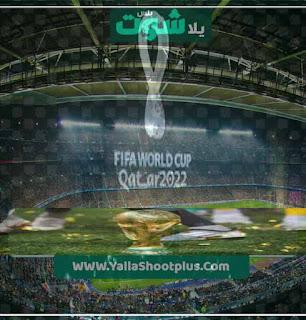 قرعة تصفيات إفريقيا المؤهلة لمونديال 2022