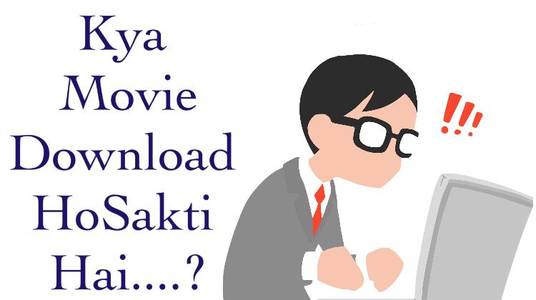 Release Ke Din Movie Kaise Download Kare ?