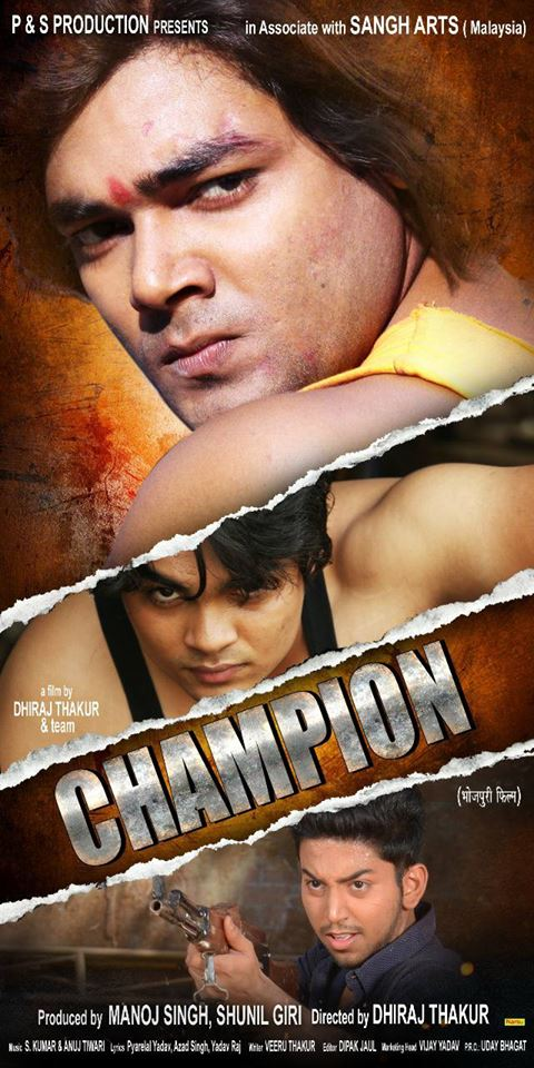 Bhojpuri movie Champion 2019 wiki, full star-cast, Release date, Actor, actress, Song name, photo, poster, trailer, wallpaper