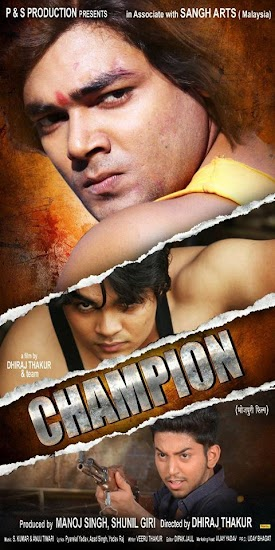 Subhi Sharma, Amrapali Dubey, Vishal Singh Next Upcoming film Champion 2019 Wiki, Poster, Release date, Shooting Photo