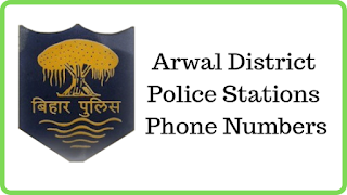 Arwal district Police Stations