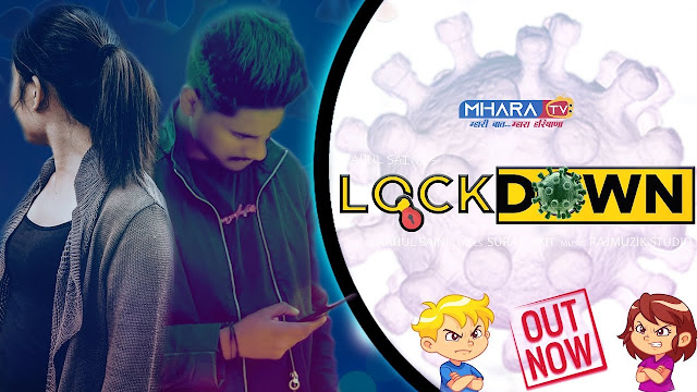 Lockdown Lyrics In Hindi & English | Rahul Saini | New Haryanvi Song 2020