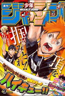 Hellominju.com: ハイキュー!! | 週刊少年ジャンプ 2015年1月  | Haikyuu!! Shōnen Jump covers | Hello Anime !