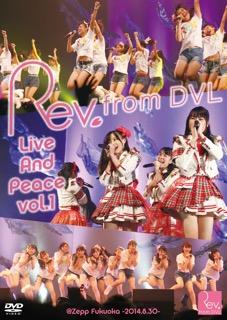 Dvl Live