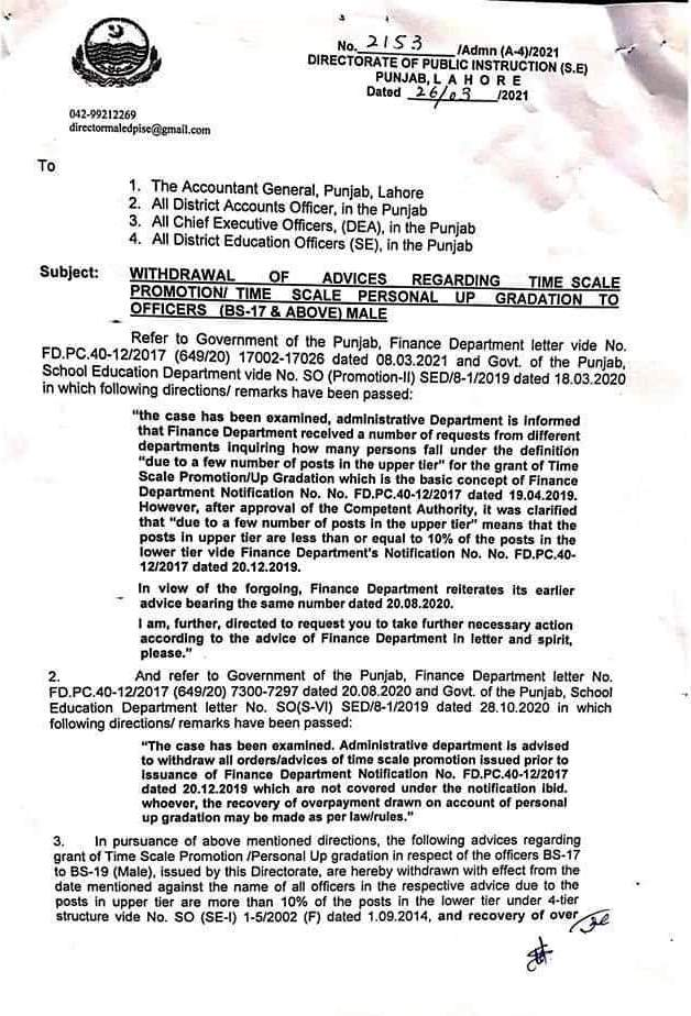 WITHDRAWAL OF ADVICES REGARDING TIME SCALE PROMOTION / TIME SCALE PERSONAL UPGRADATION