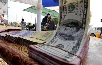 400 مليون دولار منحة من البنك الدولي للسودان لدعم الإصلاحات الاقتصادية:
