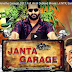 Janta Garage (Janatha Garage) is #1 Trending in Nepal