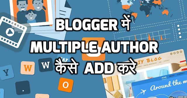 blogger blog me multiple author kaise add kare