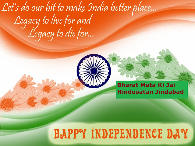 Happy Independence Day 2017 Greetings