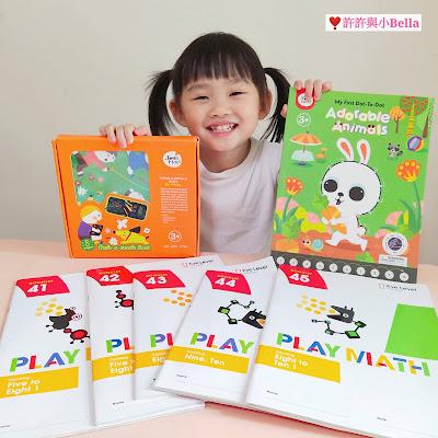 《Eye Level》「 Play Math At Home」玩住學習、玩住成長~