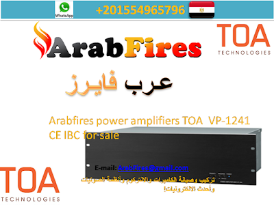 Arabfires power amplifiers TOA  VP-1241 CE IBC for sale