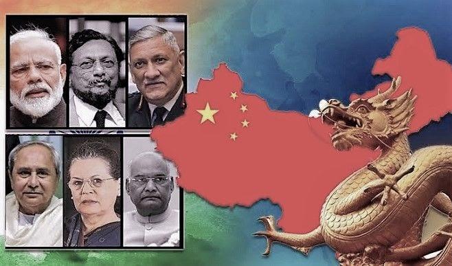 भारताविरुध्द चीनचे 'हायब्रिड वॉरफेअर'