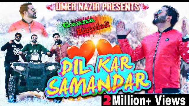 Dil Kar Samandar Song mp3 Download - Umer Nazir