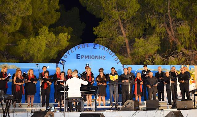 Η Δημοτική Χορωδία Ναυπλίου συμμετείχε στην 28η Χορωδιακή Συνάντηση Ερμιόνης