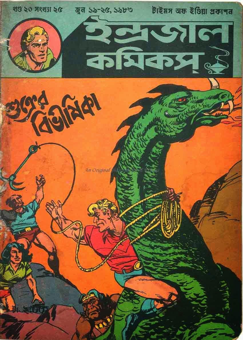 kamasutra in bengali book pdf