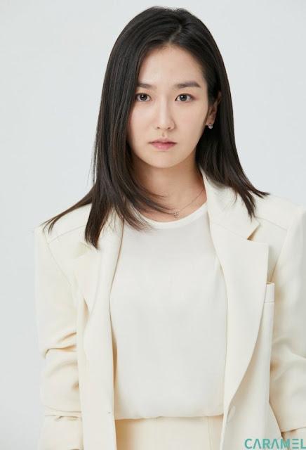 Ahn Mi Na Biodata, IG Asli, Drama Dan Profil Lengkap