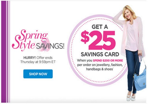 The Shopping Channel Free $25 Savings Card Spring Style Savings