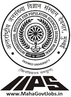 IIPS, International Institute for Population Sciences, IIPS Recruitment, IIPS Recruitment 2021 apply online, IIPS Project Officer Recruitment, Project Officer Recruitment, govt Jobs for M.A, govt Jobs for M.A in Mumbai, International Institute for Population Sciences Recruitment 2021, IIPS Senior Project Officer Recruitment, Senior Project Officer Recruitment,