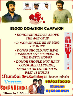 Blood Donation Campaign by Sivakarthikeyan Fans at Mumbai