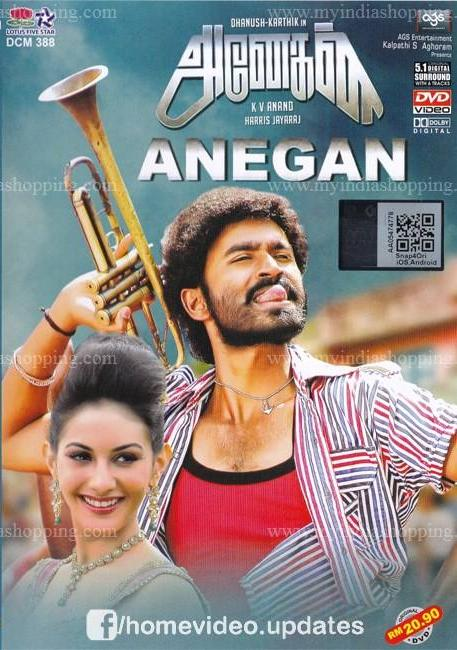 Anegan video songs hd 1080p blu ray free download.