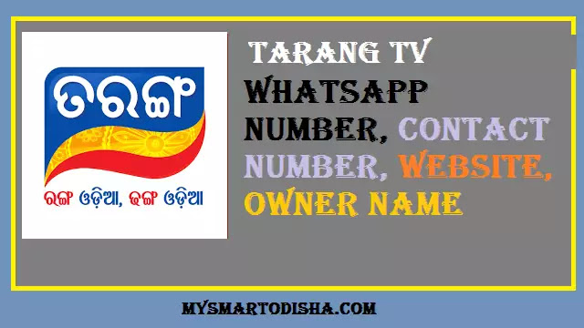 Tarang tv Odia Channel Contact Number, WhatsApp number, Owner Name, Address - tarangtv.in