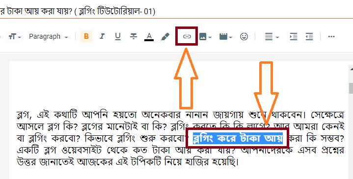কন্টেন্ট লেখার নিয়ম
