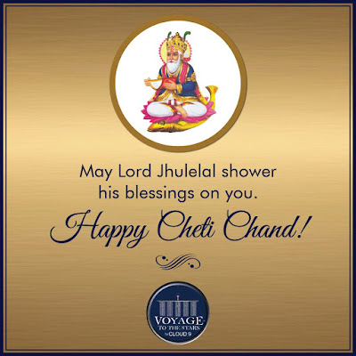 Download Happy Cheti Chand Wishes HD images