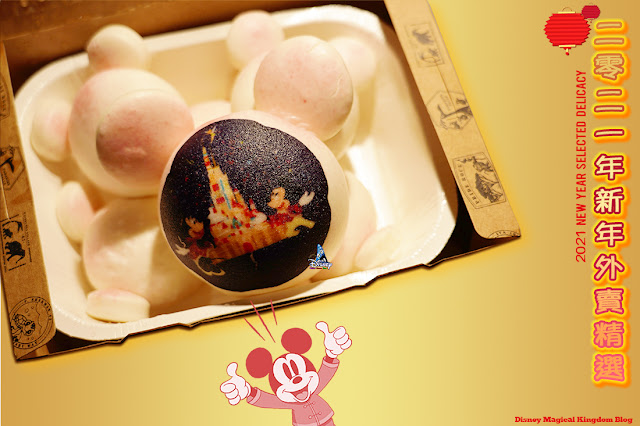 2021 Chinese Lunar New Year 農曆新年快樂 香港迪士尼樂園 Disney