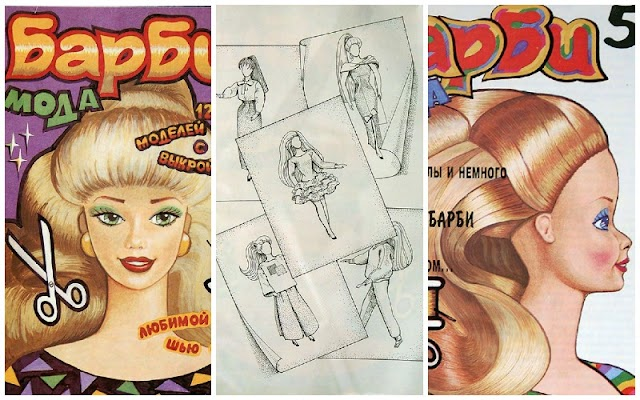 Выкройки на Барби с журнала Барби мода