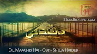 Muqaddas Hum Tv Drama