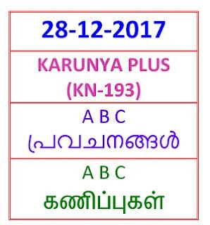 28-12-2017 A B C Predictions  KARUNYA PLUS (KN-193)