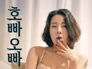 Nonton Film Bokep Mongolia Full Porno Khusus Dewasa : Escort Bar Oppa (2020) - Full Movie | (Subtitle Bahasa Indonesia)